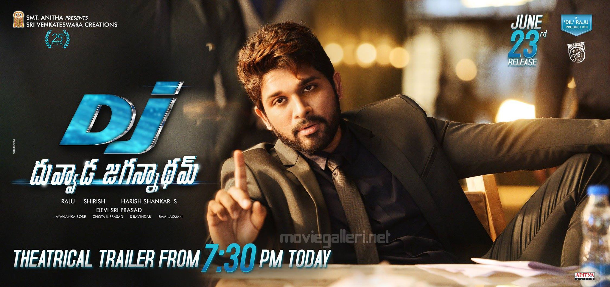 Allu Arjun's DJ Duvvada Jagannadham Movie Theatrical Trailer Release Today June 5 Wallpaper