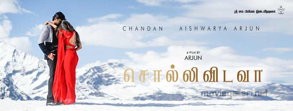 Chandan Kumar Aishwarya Arjun SolliVidava Movie Posters