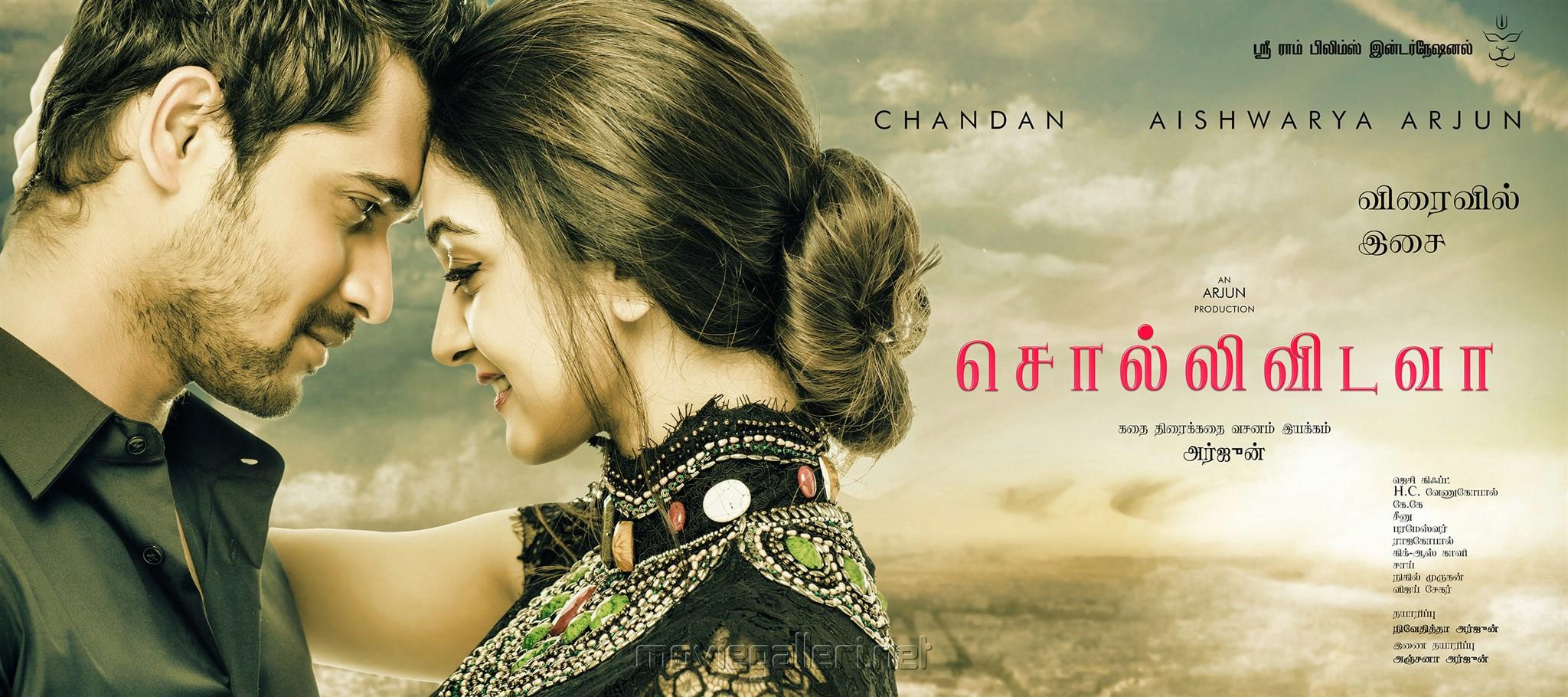 Chandan Kumar, Aishwarya Arjun in SolliVidava Movie Wallpapers