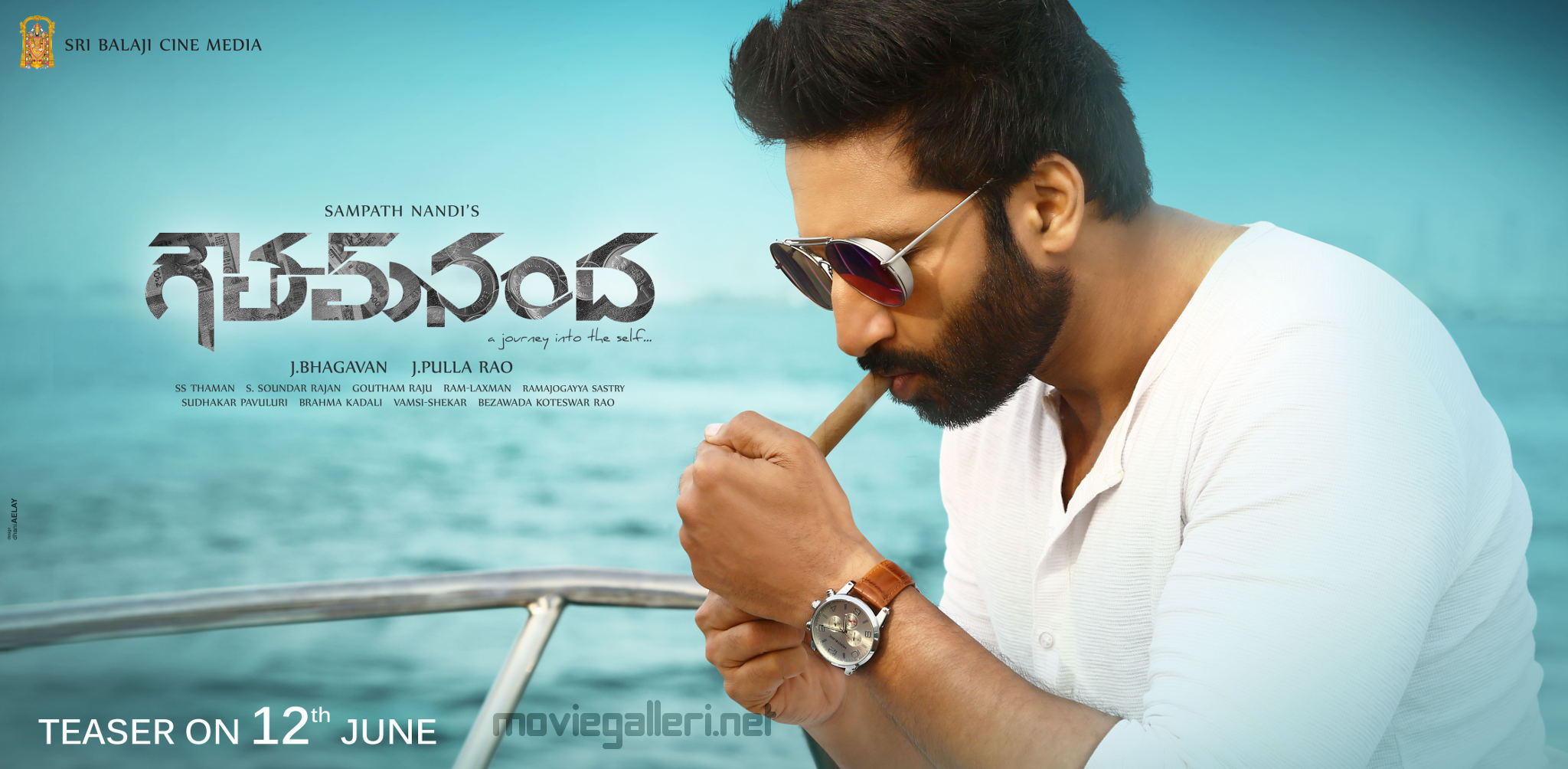 Gopichand Gautam Nanda Movie Teaser Release Date June 12th Wallpaper
