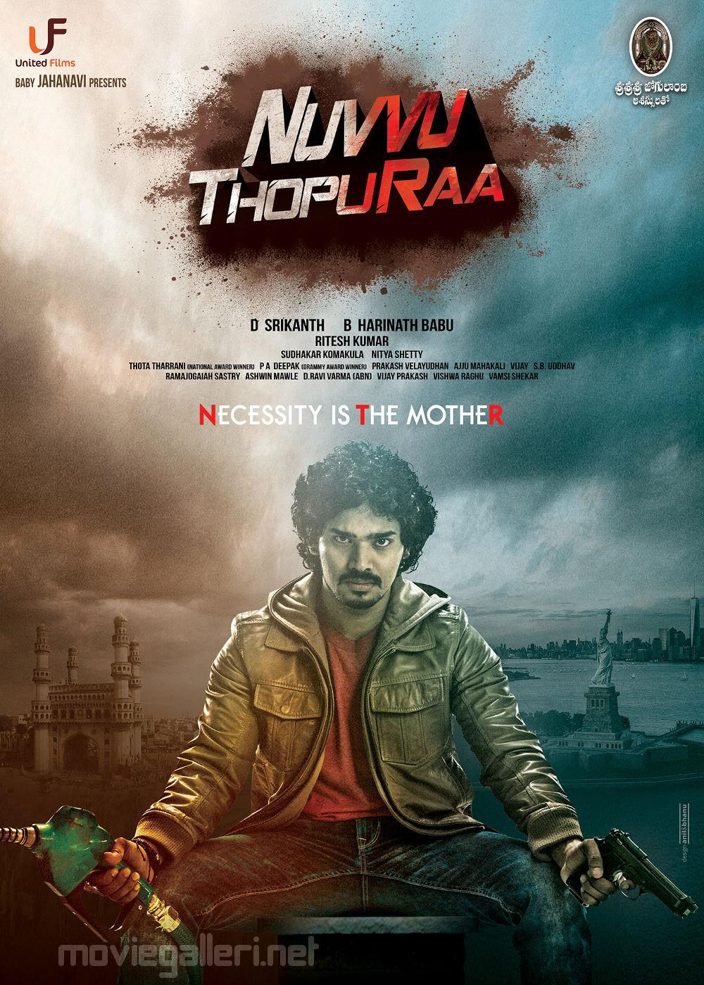 Hero Sudhakar Komakula Nuvvu Thopuraa Movie First Look Posters