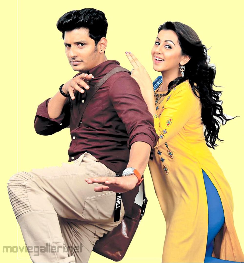 Jeeva, Nikki Galrani in Kee Tamil Movie First Look Images