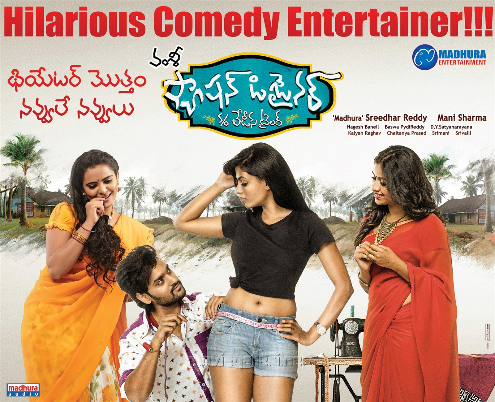 Manasa Sumanth Ashwin Anisha Ambrose Manali Rathod In Fashion Designer Son Of Ladies Tailor Hilarious Comedy Wallpapers New Movie Posters