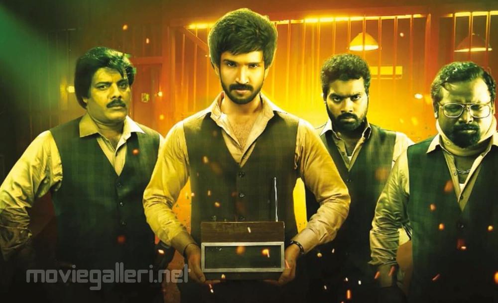 Maragatha Naanayam Tamil Movie Review