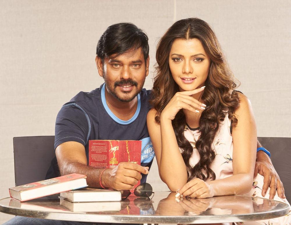 Natraj Ruhi Singh Bongu Movie Review