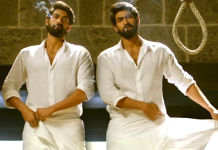 Rana's Nene Raju Nene Mantri Movie Teaser