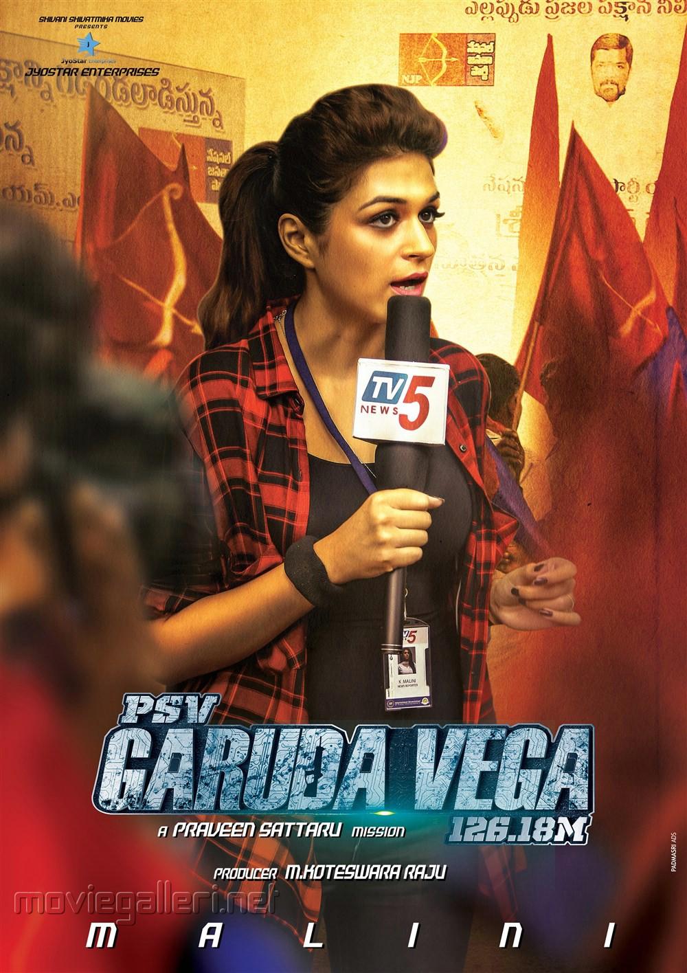 PSV Garuda Vega Heroine Shraddha Das as Malini First Look Poster