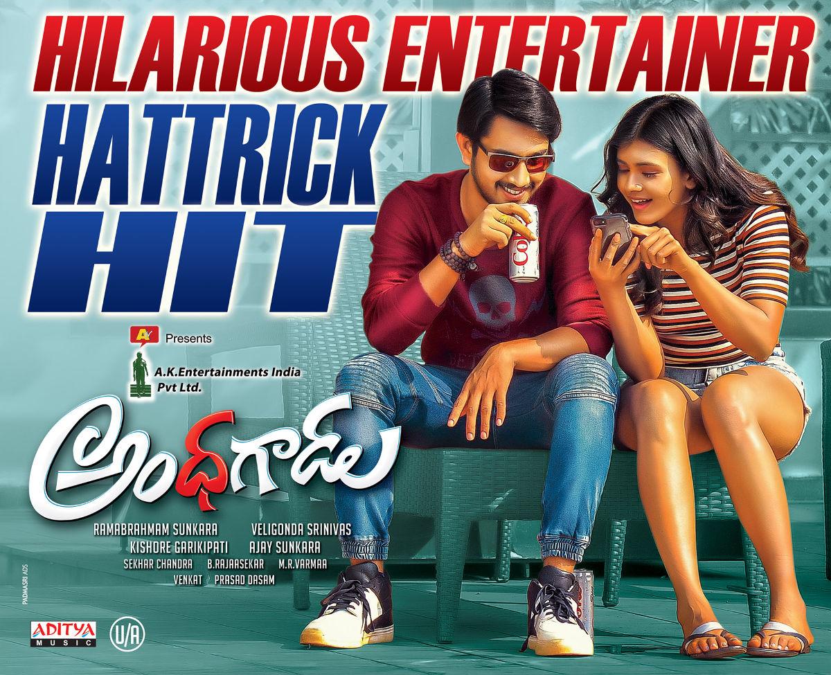 Raj Tarun Hebah Patel Andhhagadu Hattrick Hit Posters