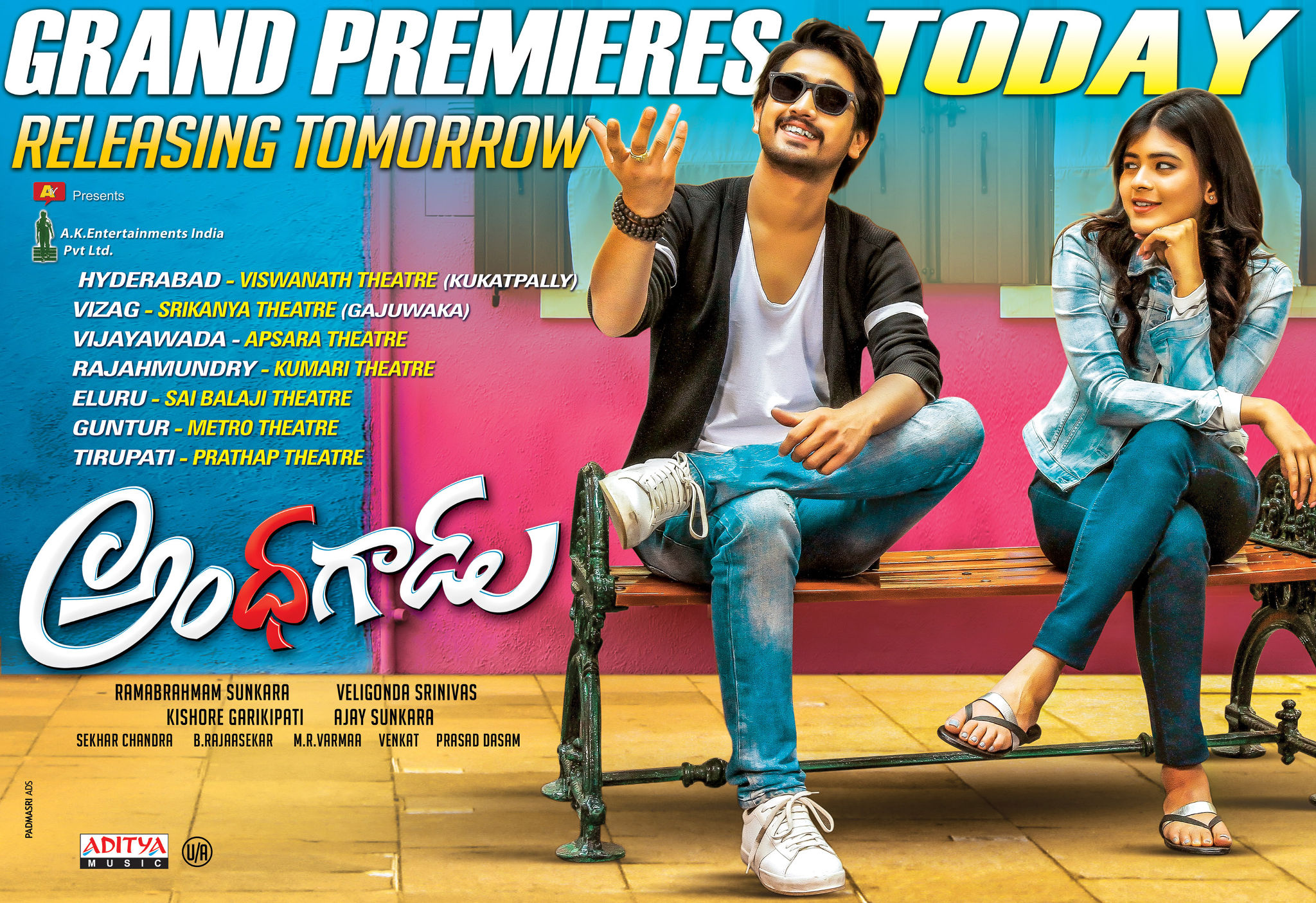Raj Tarun Hebah Patel Andhhagadu Premiere Today Wallpapers