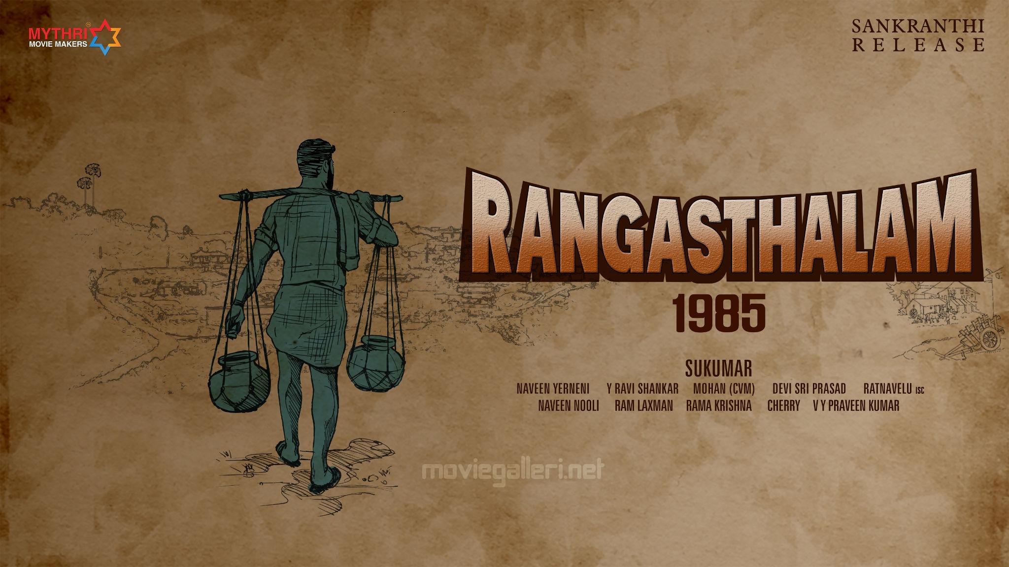 Ram Charan and Sukumar's Rangasthalam to release for Sankranthi 2018