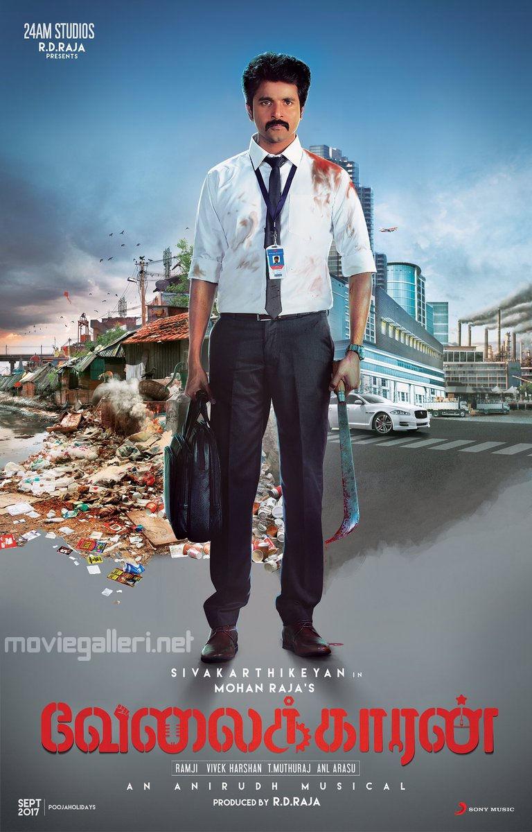 Sivakarthikeyan's Velaikkaran First Look Poster - sivakarthikeyan velaikkaran first look poster