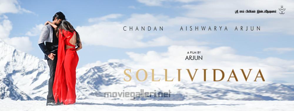 SolliVidava Movie Posters Chandan Kumar Aishwarya Arjun