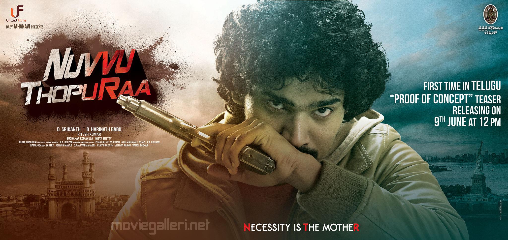 Sudhakar Komakula's Nuvvu Thopu Raa Teaser Releasing on June 9th Wallpaper