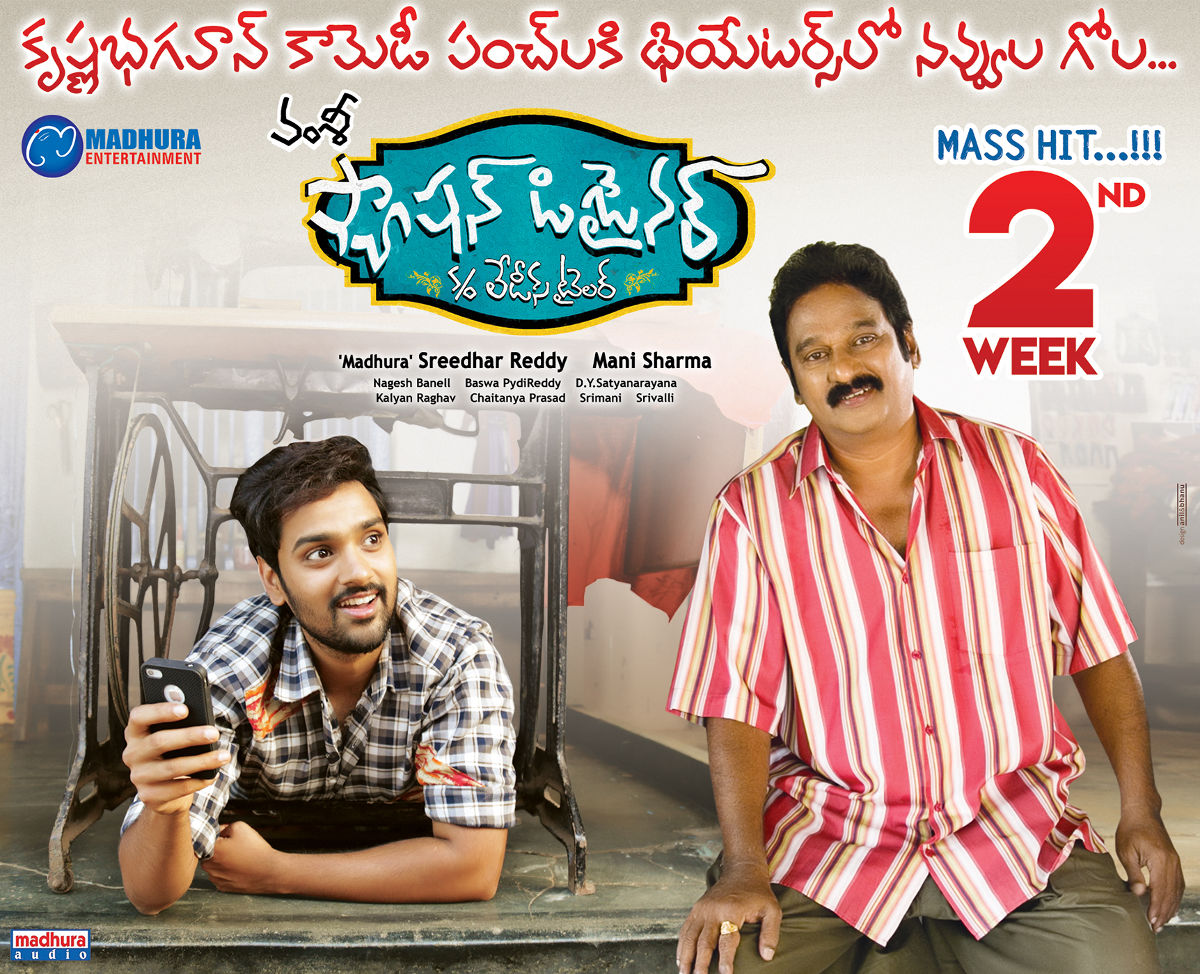 Sumanth Ashwin Krishna Bhagawan In Fashion Designer Son Of Ladies Tailor Second Week Posters New Movie Posters
