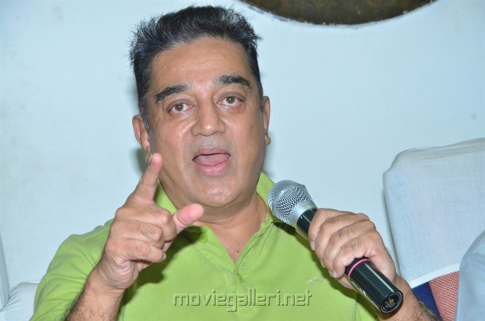 Tamil Actor Kamal Haasan Press Meet Regarding GST Tax Issue Photos