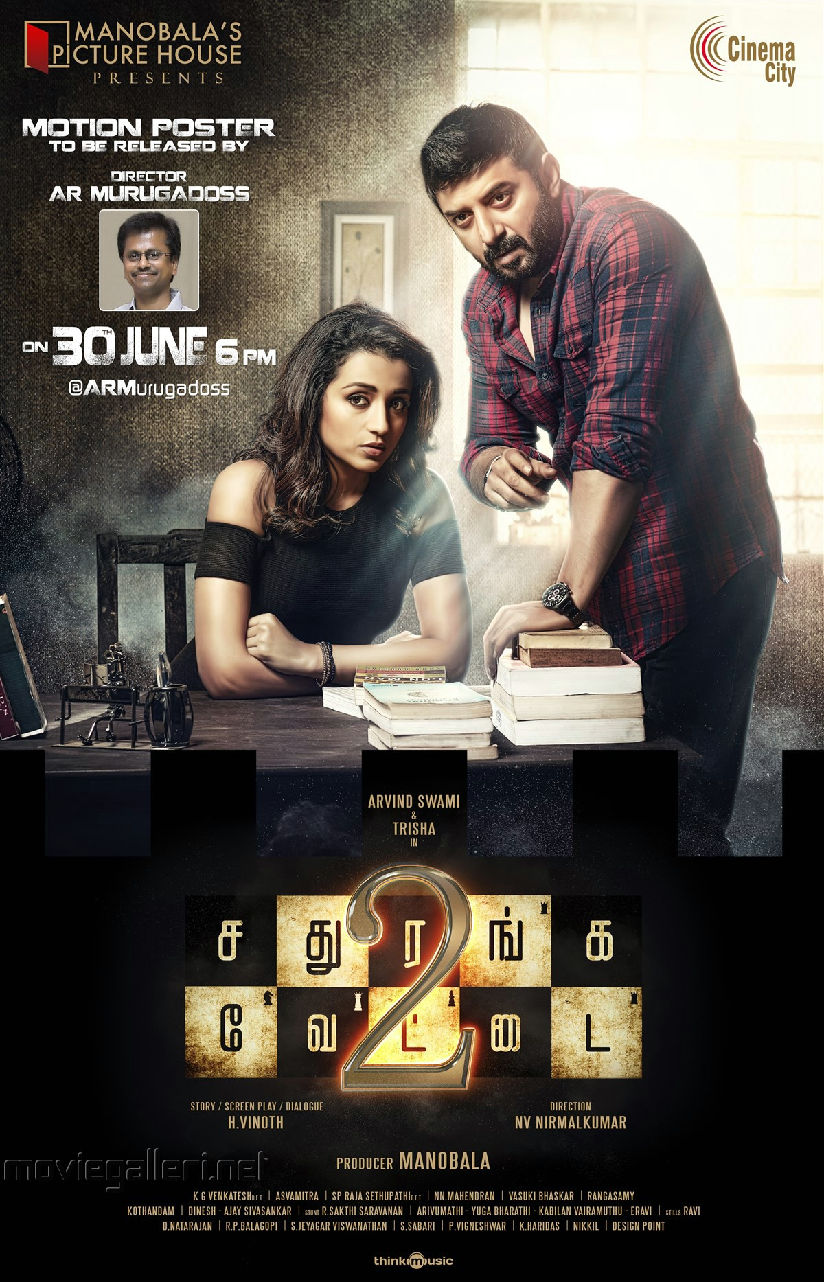 Trisha Arvind Swamy Sathuranga Vettai 2 Motion Poster Release Posters