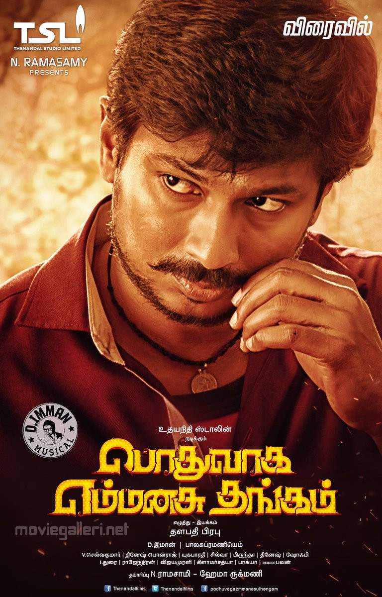 Udhayanidhi Stalin Podhuvaga En Manasu Thangam Movie Posters