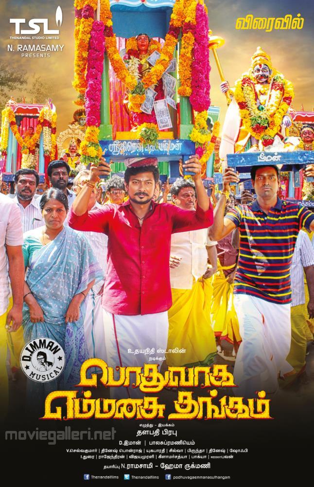 Udhayanidhi Stalin Soori Podhuvaga En Manasu Thangam Movie Posters