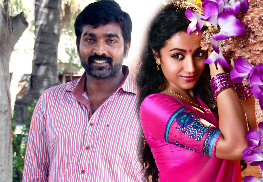 Vijay Sethupathi Trisha's 96 movie shooting will start 12 June