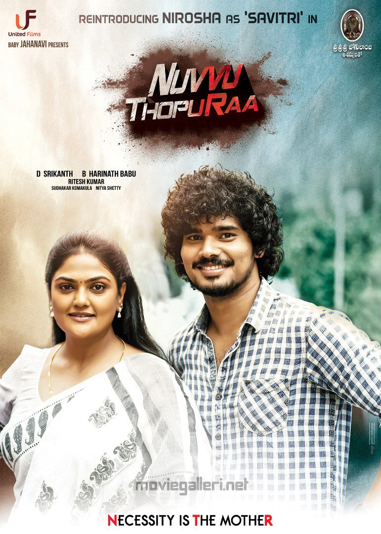 """<a href=""""http://moviegalleri.net/wp-content/uploads/2017/06/Actress-Nirosha-Comeback-With-Nuvvu-Thopu-Raa.jpg""""><img src=""""http://moviegalleri.net/wp-content/uploads/2017/06/Actress-Nirosha-Comeback-With-Nuvvu-Thopu-Raa.jpg"""" alt=""""Yesteryear Actress Nirosha's comeback after 12 years into the Telugu Film Industry"""" width=""""1000"""" height=""""1041"""" class=""""aligncenter size-full wp-image-145248"""" /></a>"""