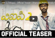 VIP 2 (Telugu) Official Teaser