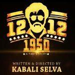 12-12-1950 Title Teaser