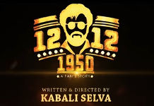 12-12-1950 Movie Title Teaser