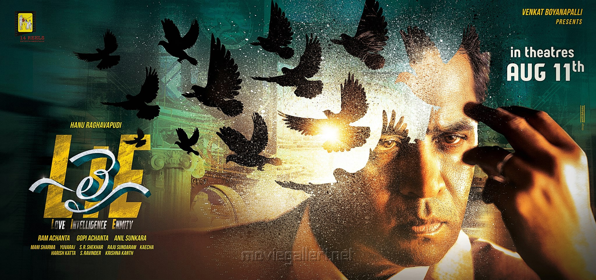 Actor Arjun first look in LIE Movie Wallpaper