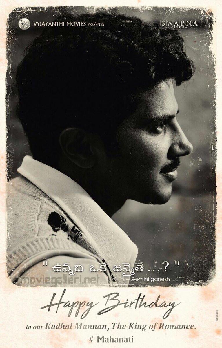 Dulquer Salmaan as Gemini Ganesan in Mahanati Movie Poster