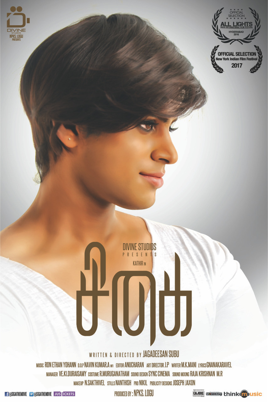 Actor Kathir Sigai Movie First Look Posters