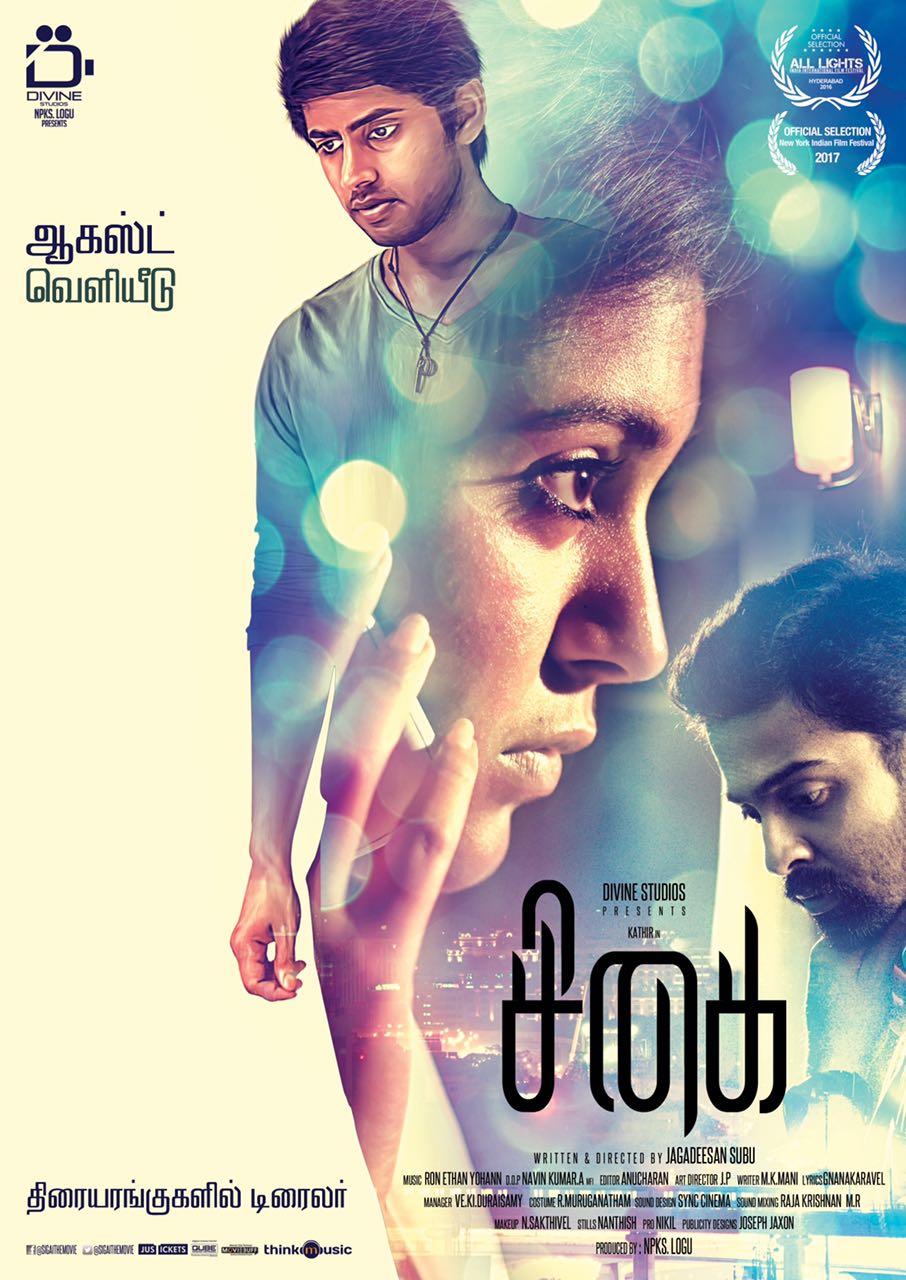 Actor Kathir Sigai Movie Release In August Posters