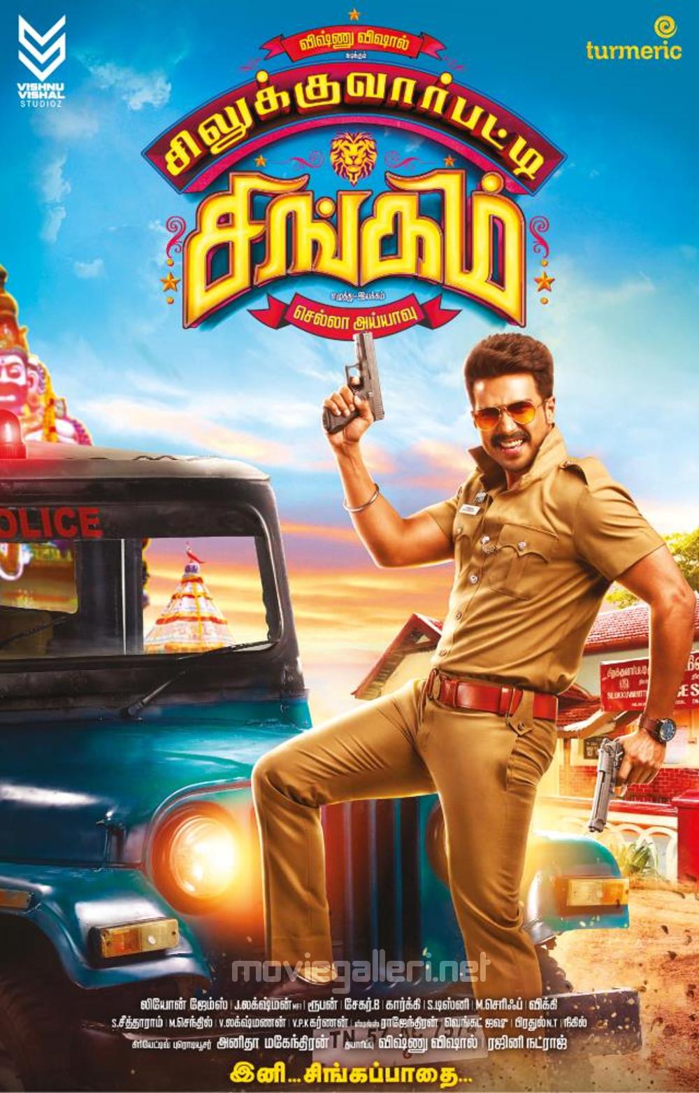 Actor Vishnu Vishal's Silukkuvarupatti Singam Movie First Look Posters