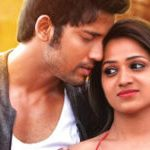 Adhagappattathu Magajanangalay Review