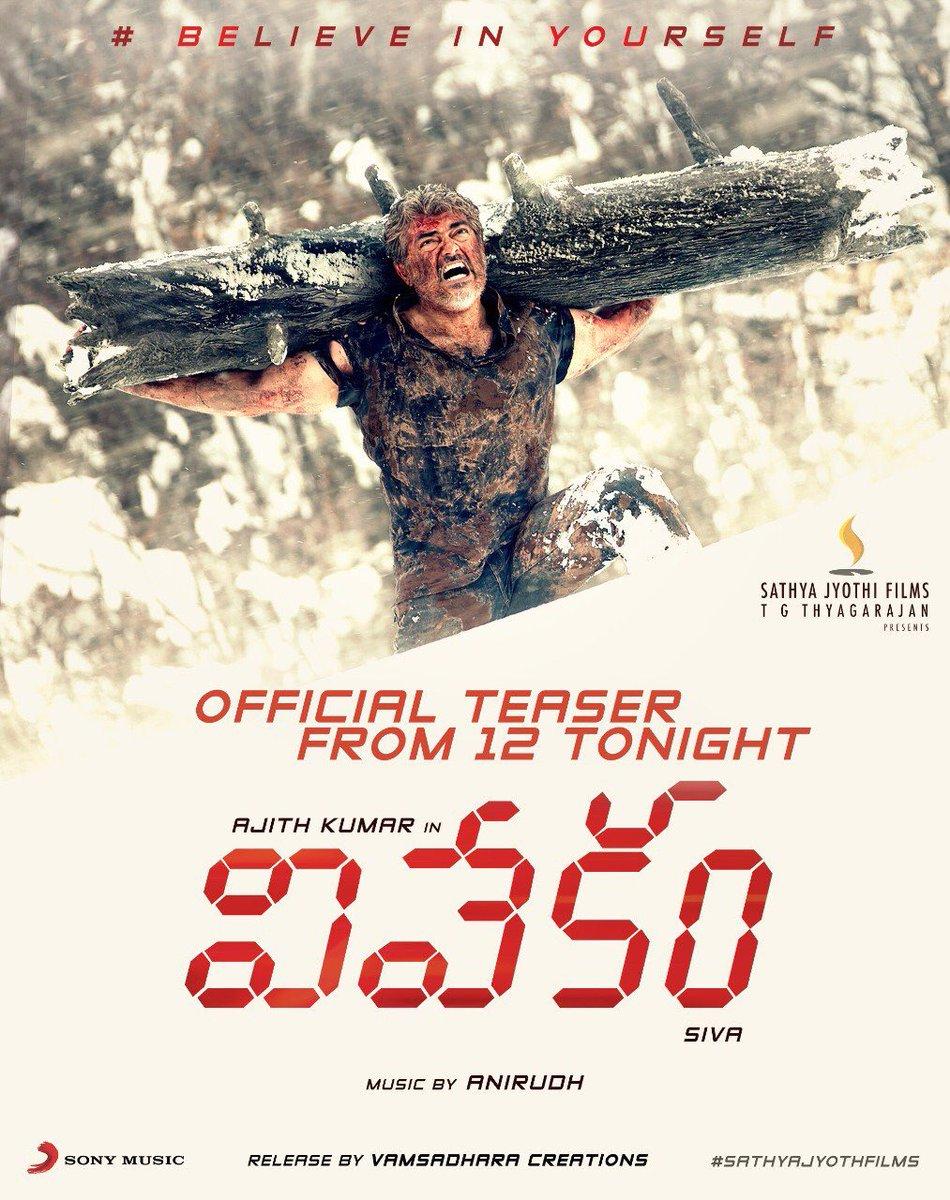 Ajith Kumar's Vivekam Official Teaser Release Posters