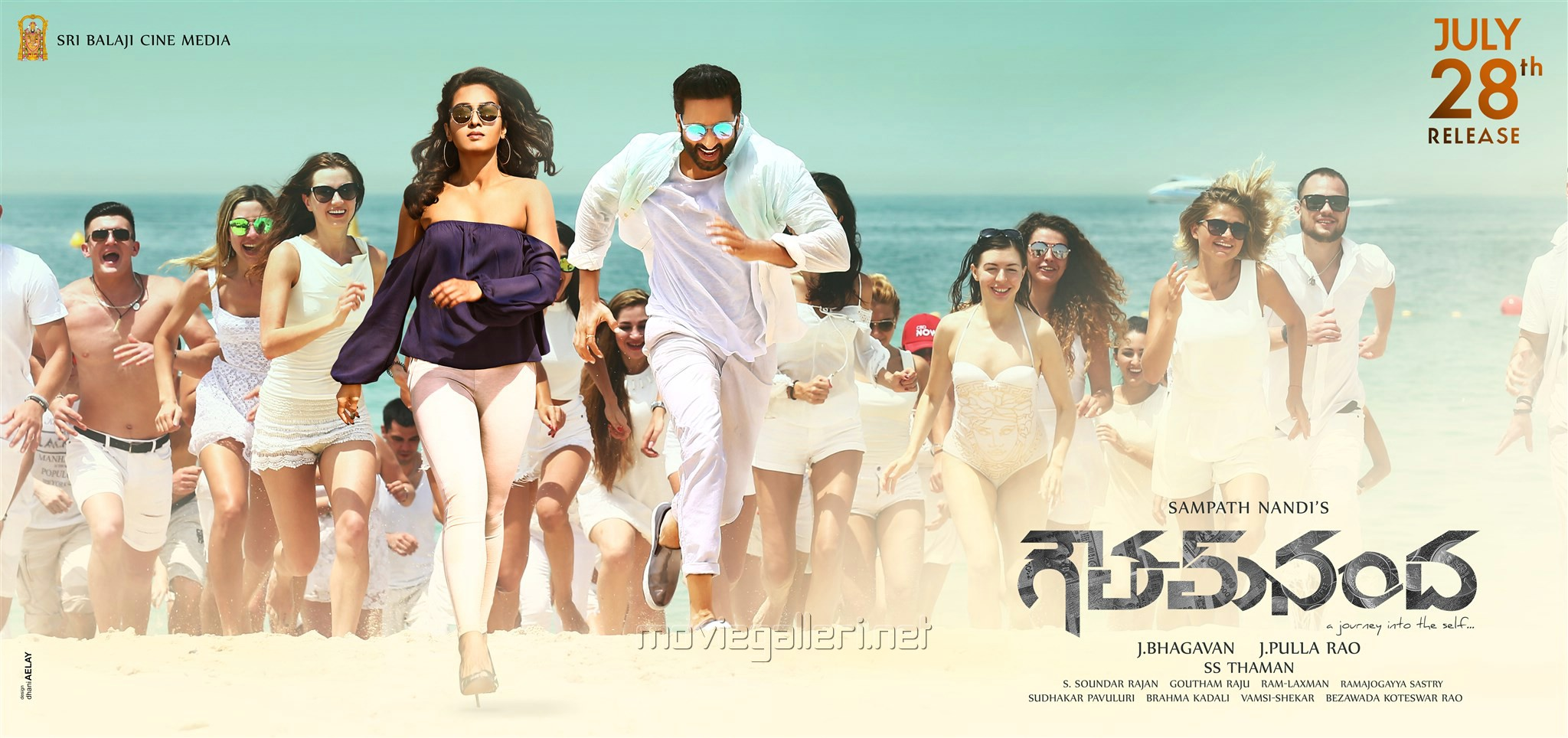 Catherine Tresa Gopichand Gautham Nanda Movie July 28th Release Wallpaper