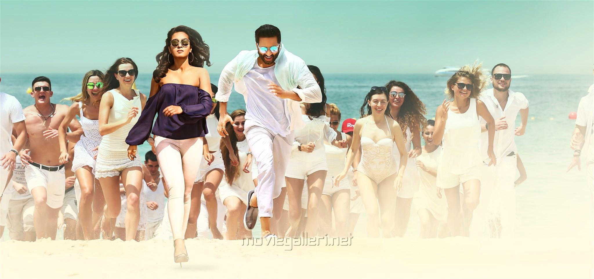 Catherine Tresa Gopichand Gautham Nanda Movie Wallpaper