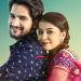 EGO Telugu Movie Posters
