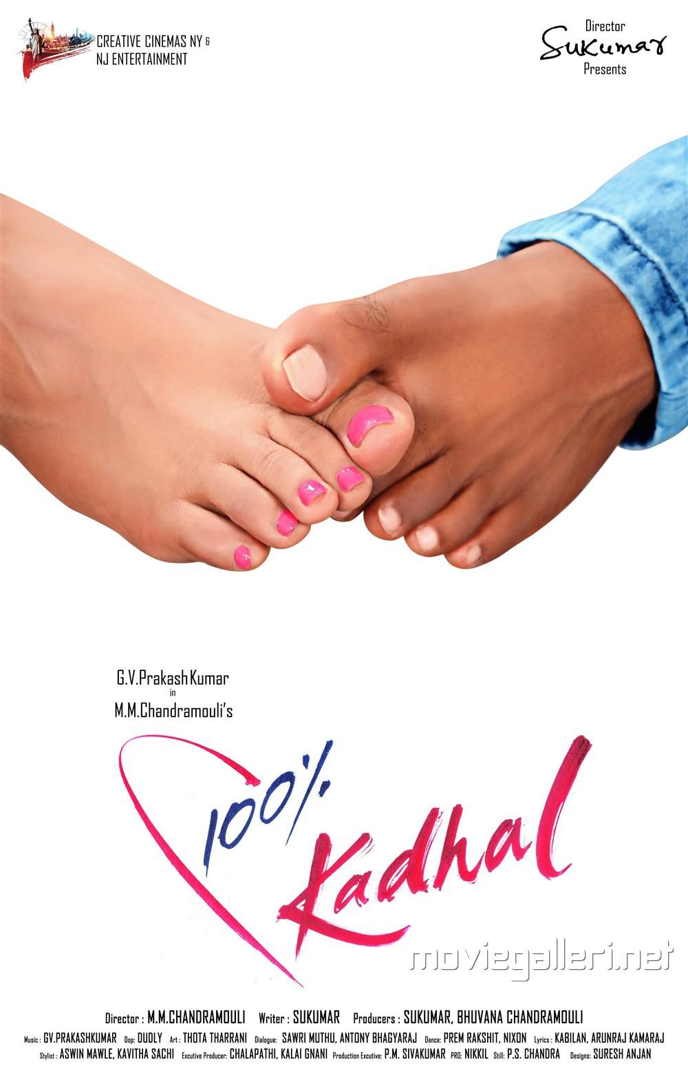 GV Prakash Lavanya Tripathi 100% Kadhal Movie
