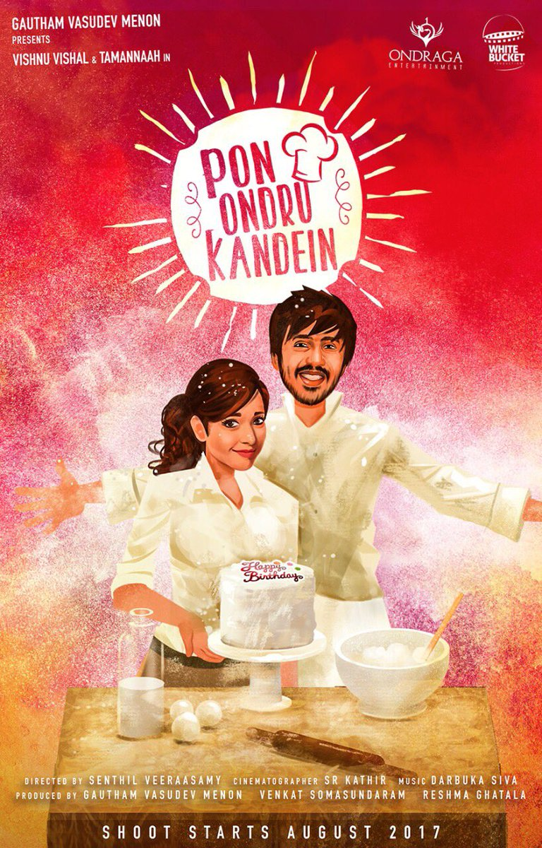 Gautham Menon Vishnu Vishal Tamanna Pon Ondru Kanden Movie First Look Poster