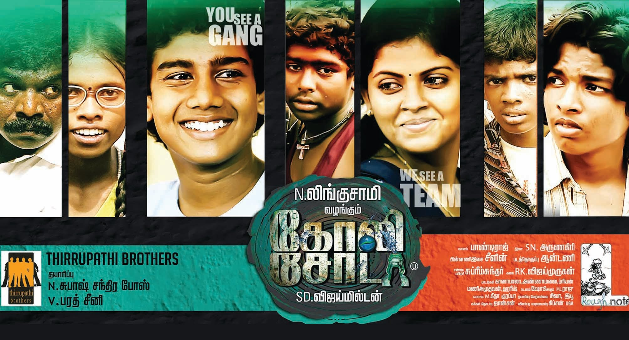 Goli Soda 2 movie begins