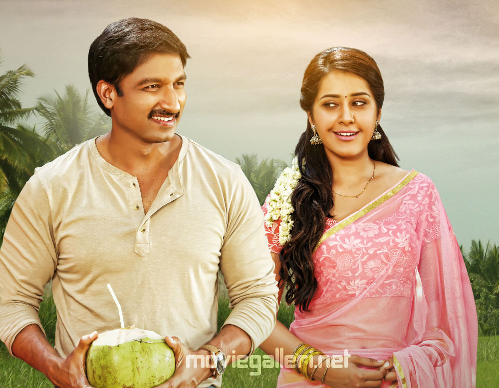 Gopichand Raashi Khanna Oxygen Movie Release Date August 18