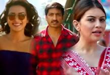 Goutham Nanda Movie Theatrical Trailer