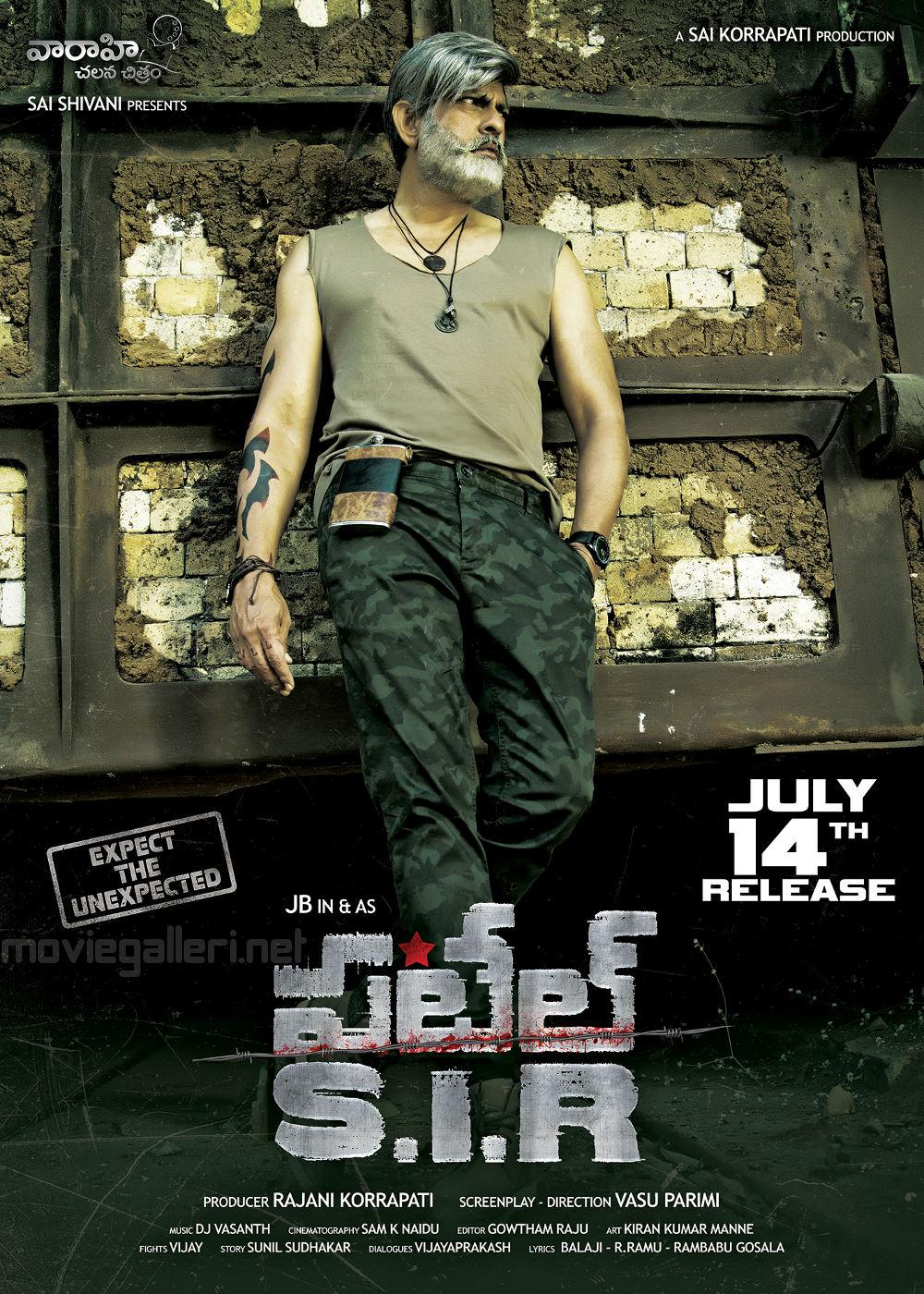 Jagapathi Babu Patel SIR Releasing On July 14th Posters