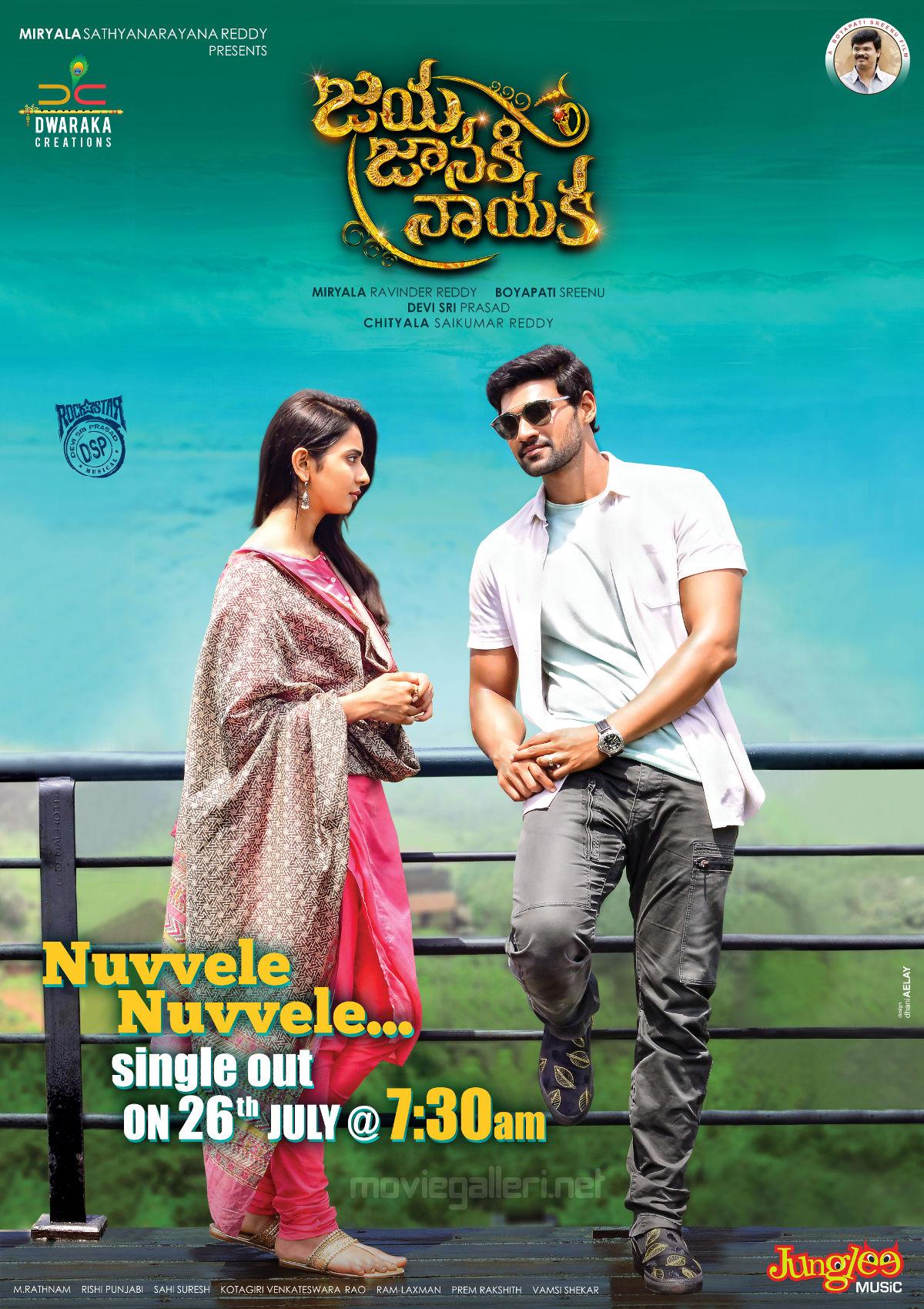 Jaya Janaki Nayaka Nuvvele Nuvvele Single Song Release on July 26th Poster