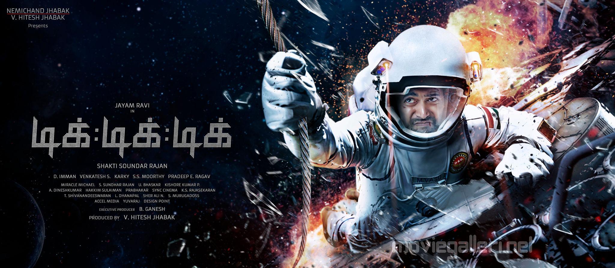 Jayam Ravi's Tik Tik Tik Movie First Look Wallpaper
