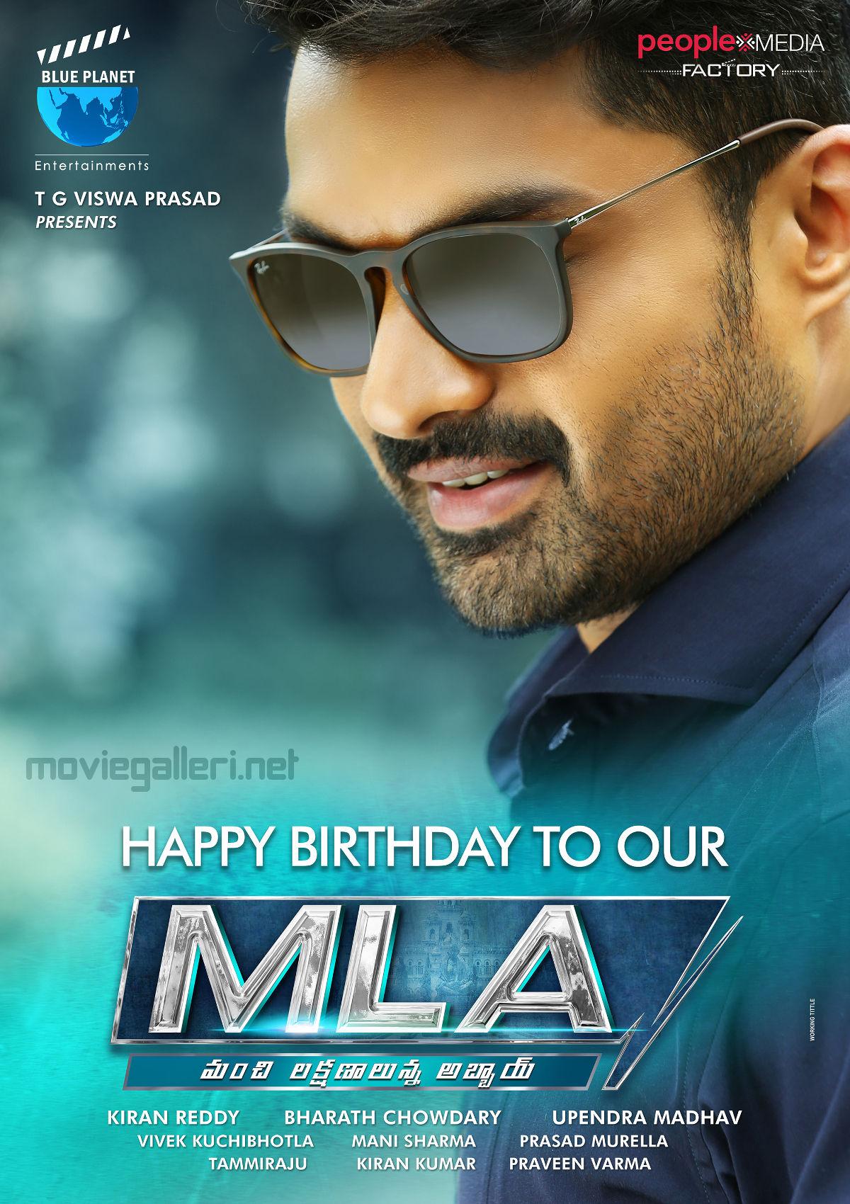 Nandamuri Kalyanram's MLA MOvie First Look Poster