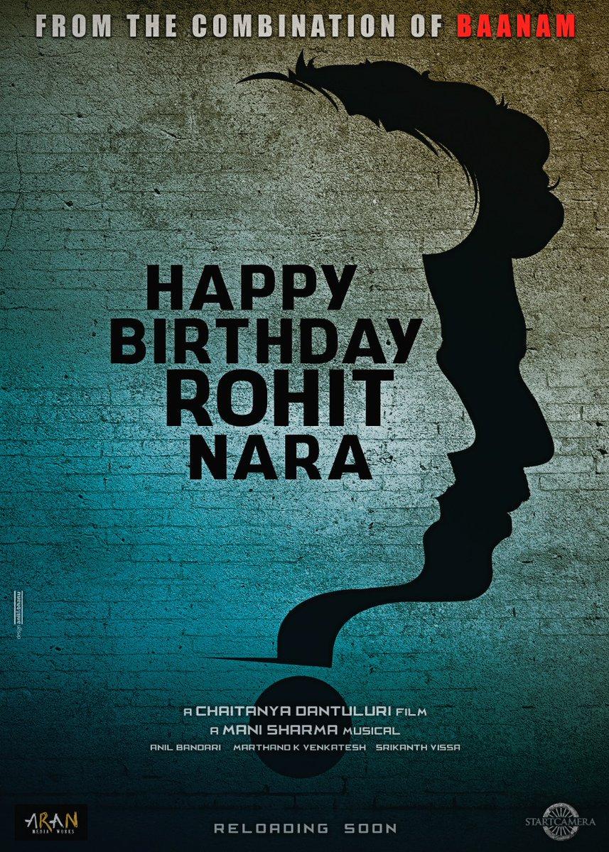 Nara Rohit, Chaitanya Dantuluri - Baanam Combination Pre Look Poster