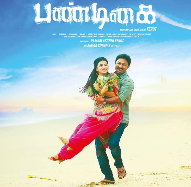 Pandigai team's request to film fraternity