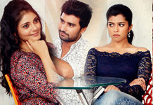 Rendu Rellu Aaru Movie Review