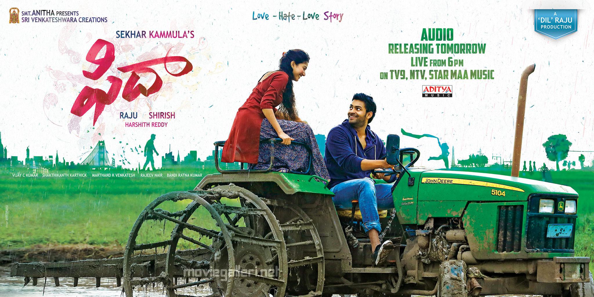 Sai Pallavi Varun Tej Fidaa Movie Audio Releasing Tomorrow Wallpaper